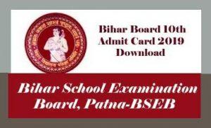 BSEB 10th Admit card 2019, Bihar Board Admit card 2019, BSEB 10th Admit card 2019