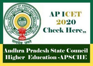 AP ICET 2020, ICET 2020, APICET 2020, AP ICET 2020 Notification, Exam date, Online Application form, Eligibility