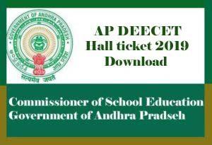 AP DEECET Hall ticket 2019, AP TTC Hall ticket 2019, AP DEECET Hall ticket Download 2019
