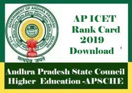 AP ICET Rank card 2019 Download, AP ICET Rank card Download 2019, AP ICET Score card 2019