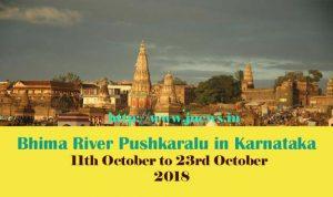 Bhima River Pushkaralu in Karnataka 2018, Bhima Pushkaram 2018, Karnataka Bhima Pushkaralu 2018