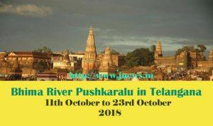 Bhima River Pushkaralu in Telangana 2018, Bhima Pushkaram 2018, Telangana Bhima Pushkaralu 2018