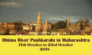 Bhima River Pushkaralu in Maharashtra 2018, Bhima Pushkaram 2018, Maharashtra Bhima Pushkaralu 2018
