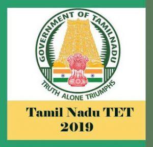 TNTET 2019 , Tamil Nadu TET 2019 :Latest News,Notification, Exam date, Eligibility