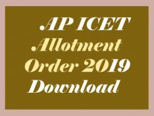 AP ICET Allotment Order 2019 Download, AP ICET Seat Allotment 2019, AP ICET Seat Allotment Results 2019