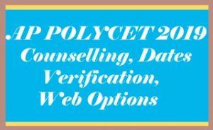 AP POLYCET Counselling 2019, AP POLYCET Web Counselling 2019, AP POLYCET 2019 Counselling