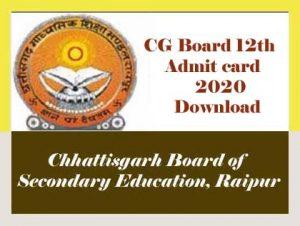 CG Board 12th Admit card 2020 Download, CGBSE 12th Admit card 2020, CG 12th Admit card 2020