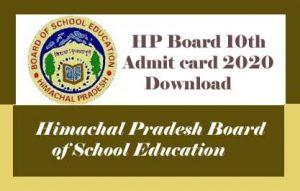 HP Board 10th Admit card 2020, HP Board Roll Number 10th Class 2020, HP Board Admit card 2020, HPBOSE 10th Admit card 2020