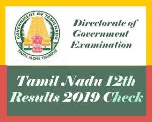 Tamil Nadu HSC Result 2019, TN 12th Result 2019, Tamil Nadu 12th Result 2019, TN HSC Result 2019, HSC Result 2019 Tamil Nadu