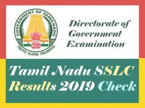 Tamil Nadu SSLC Result 2019, SSLC Result 2019 Tamil Nadu, TN 10th Result 2019, Tamil Nadu 10th Result 2019