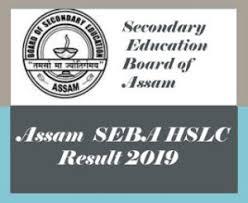 Assam HSLC Result 2019, SEBA HSLC Result 2019, SEBA Result 2019, Assam 10th Result 2019
