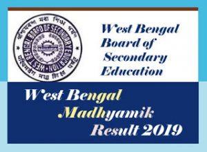 West Bengal Madhyamik Result 2019, Madhyamik Result 2019 West Bengal, WB Madhyamik Result 2019